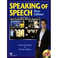 Speaking of Speech 最新改訂版 [単行本]