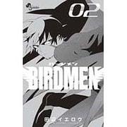 BIRDMEN<2>(少年サンデーコミックス) [コミック]