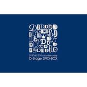 D-BOYS 10th Anniversary DステDVD-BOX