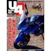 Under (アンダー) 400 2014年 03月号 [雑誌]