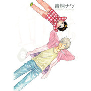 flat 8(マッグガーデンコミックス アヴァルスシリーズ) [コミック]
