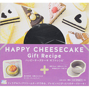 HAPPY CHEESECAKE Gift Recipe [単行本]