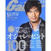 Gainer (ゲイナー) 2014年 03月号 [雑誌]
