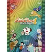 リトル・チャロ4 New York Again DVD-BOX (NHK DVD)