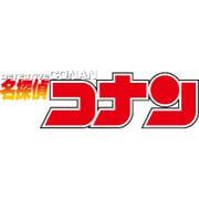 名探偵コナン『異次元の狙撃手』オリジナル・サウンドトラック