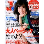 JJ (ジェィジェィ) 2014年 04月号 [雑誌]