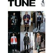TUNE (チューン) 2014年 04月号 [雑誌]