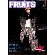 FRUiTS (フルーツ) 2014年 04月号 [雑誌]