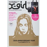 X-girl 2014 SPRING COMPLETE BOOK (実用百科) [ムックその他]