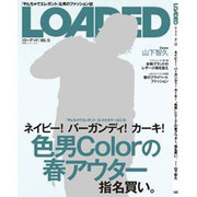 LOADED vol.13 [ムックその他]