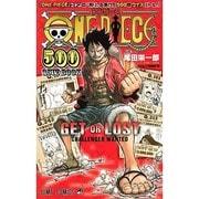 ONE PIECE500QUIZ BOOK(ジャンプコミックス) [コミック]