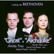 ベートーヴェン:「大公」&「幽霊」