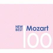 ニュー・ベスト・モーツァルト 100