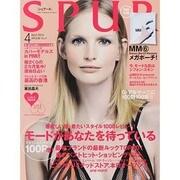 SPUR (シュプール) 2014年 04月号 [雑誌]
