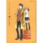 リコーダーとランドセル 7(バンブー・コミックス) [コミック]