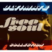 アルティメイト・フリー・ソウル・コレクション (free soul 20th Anniversary)