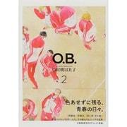 O.B. 2(EDGE COMIX) [コミック]