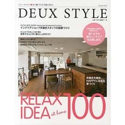 DEUX STYLE [ムックその他]