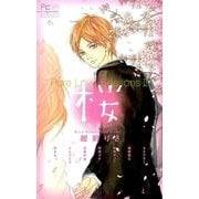 Pure Love Seasons2-桜~春・出会い(フラワーコミックススペシャル) [コミック]