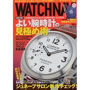 WATCH NAVI (ウォッチ・ナビ) 2014年 04月号 [雑誌]