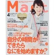 Mart (マート) 2014年 04月号 [雑誌]