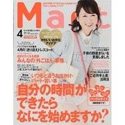 バッグinサイズMart 2014年 04月号 [雑誌]