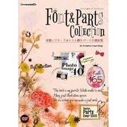 可愛いフリーフォントと飾りパーツの素材集―Font & Parts Collection(ijデジタルBOOK) [単行本]