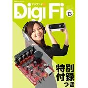 DiGiFi No.13 別冊ステレオサウンド [ムックその他]