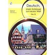 ドイツに行ってみませんか Ver.3;新訂版 [単行本]