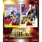 聖闘士星矢 THE MOVIE VOL.1