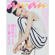 an・an (アン・アン) 2014年 3/12号 [雑誌]
