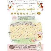 franche lippee 2014S/S Hazy/Holy/Hermit [ムックその他]