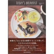 TODAY'S BREAKFAST―シンプルで美しい、ワンプレートの朝ごはん日記。 [単行本]