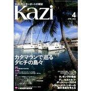 KAZI (カジ) 2014年 04月号 [雑誌]