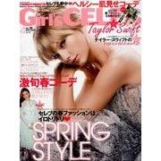 Girl's CELEB (ガールズセレブ) 2014年 04月号 [雑誌]