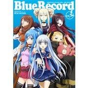 蒼き鋼のアルペジオ-アルス・ノヴァ-Blue Record(ホビージャパンMOOK 547) [ムックその他]