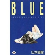 ブルー [単行本]