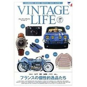 VINTAGE LIFE Vol.9-CAMERA BIKE WATCH CAR LIFE(NEKO MOOK 2088) [ムックその他]