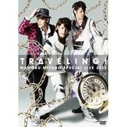 宮野真守 SPECIAL LIVE 2013 ~TRAVELING!~
