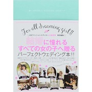 PERFECT WEDDING BOOK [ムックその他]