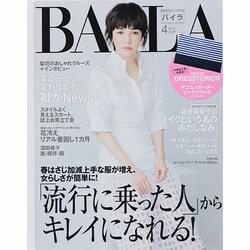雑誌 バイラ