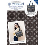 russet 2014 Spring&Summer [グレー(集英社ムック) [ムックその他]