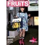 FRUiTS (フルーツ) 2014年 05月号 [雑誌]