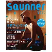 saunner(サウナー)-HOT&COOLなサウナ専門ムック(小学館SJ・MOOK) [ムックその他]