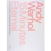 アンディ・ウォーホル展 永遠の15分―森美術館10周年記念展 [単行本]