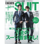 FINEBOYS+SUIT vol.21 HINODE MOOK [ムックその他]