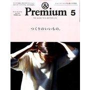 &Premium(アンドプレミアム) 2014年 05月号 [雑誌]