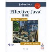 Effective Java(The Java Series) [単行本]