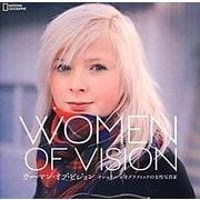 ウーマン・オブ・ビジョン―ナショナルジオグラフィックの女性写真家 [単行本]