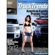 Truck Trends (トラックトレンズ) 2014年 05月号 [雑誌]